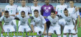 Alžyras 2 – 1 Rumunija, draugiškos rungtynės