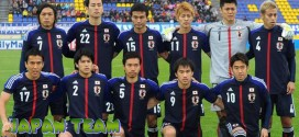 Japonija – Japonijos rinktinė, komanda